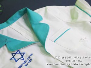 đầm đồng phục spa màu trắng chất liệu cotton của Viện điều trị dađầm đồng phục spa màu trắng chất liệu cotton của Viện điều trị da